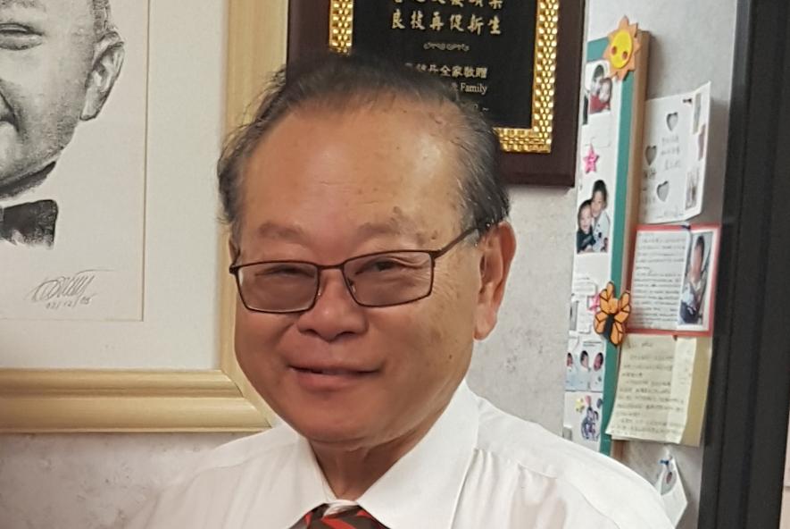 詹久松醫師Charles C. S. Chan