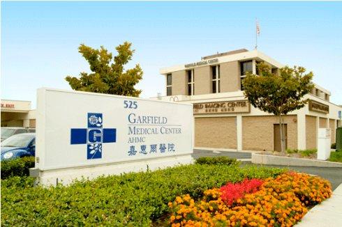 嘉惠爾醫院 Garfield Medical Center