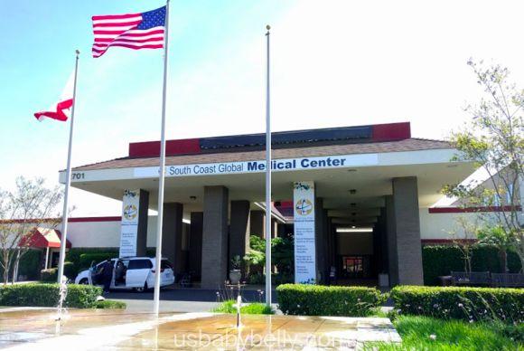 南海岸醫院 South Coast Global Medical Center