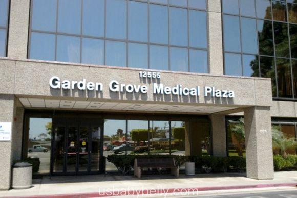 園林醫院 Garden Grove Hospital