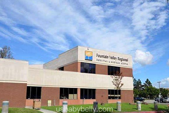 芳泉谷教學醫院 Fountain Valley Regional Hospital & Medical Center