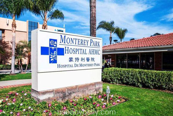 蒙特利醫院 Monterey Park Hospital